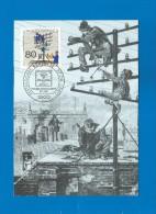 Berlin 1990  Mi.Nr. 877 , Wohlfahrtsmarken  - Geschichte Der Post - Maximum Card - Erstausgabetag  Berlin 27.09.1990 - Maximumkarten (MC)