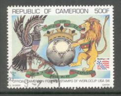 Kamerun - Cameroun 1994 - Michel Nr. 1213 O - Kamerun (1960-...)
