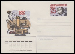 15460 RUSSIA 1982 ENTIER COVER Os Mint GEOPHYSICAL GEOPHYSICS ARCTIC ANTARCTIC SATELLITE METEO CLIMATE TELECOM 82-75 - International Geophysical Year
