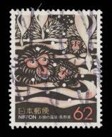 Japan Scott #Z-  1, 62y multicolored (1989) Monkeys, Used