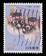 Japan Scott #Z- 19, 62y multicolored (1989) Blowfish Lanterns, Used
