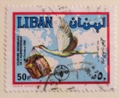 Lebanon  (o) - 1981 # 467 - Lebanon