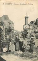 BEYROUTH FEMMES METWALLIS A LA FONTAINE - Liban
