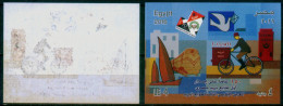EGYPT / 2016 / A NICE OFFCET VARIETY / 1ST EGYPT STAMP:150 YEARS / BICYCLE / LETTER BOX / DIESEL TRAIN / DHOWS / MNH;VF - Nuovi