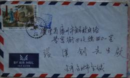 A2407- Taiwan Send A Cover Sent Guangzhou 92 Years - Hong Kong (...-1997)