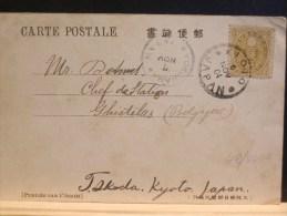 49/401A     CP   KIOTO  1904  TO   BELGIUM - Japan