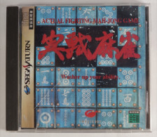 Sega Saturn Japanese : Jissen Mah Jong  T-15002G - Sega