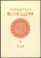 JAPAN - NIPPON - JAPON - PARC  NACIONAL - TUGITAKA  TAROKO + ORGINAL PACKING  - **MNH - 1941 - EXELENT