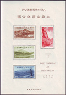 JAPAN - NIPPON - JAPON - PARC  NACIONAL - DAISETSUZAN + ORGINAL PACKING - BEAR  - **MNH - 1940 - EXELENT