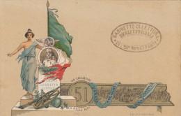 REGGIMENTALI - 51° REGGIMENTO FANTERIA / CACCIATORI DELLE ALPI / ERRORE CORRETTO / SENZA DICITURE - SX109 - Regimenten