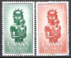 Rio Muni Spanien 1963 Kultur Kunsthandwerk Schnitzereien Skulpturen Religion Madonna Hochwasser Flutopfer, Mi. 35-6 ** - Ríu Muni