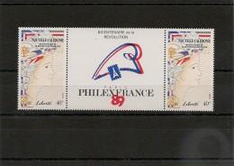 NOUVELLE CALÉDONIE   Année 1989 N° Y/T : 579A** - Unused Stamps