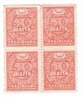 Ukraine // Ukraine 50 Steps Postage Stamp Block Status! - Ukraine