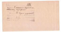 Ukraine // New Ushytsya Were Voted 1919 60 Rubles - Ukraine