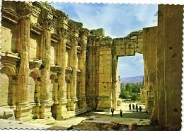 LIBAN  BAALBECK  Interieur du Temple de Bacchus Recto Verso Beau Timbre