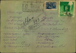 1945, Registered Letter Sent From ABAN 8.10.45, Krasnojarskij Kraija To St. Petersburg, Florida. With Moskov Censor 52/M