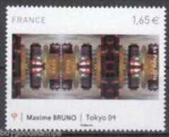 2014 MAXIME BRUNO   1  VAL. MNH - Ungebraucht