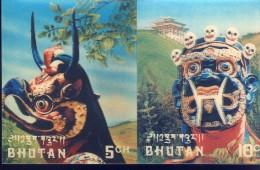 #B1090. Bhutan 1976. Masks. Michel 656-57. Unused - Bhoutan