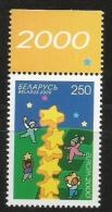 2000, BELARUS, WEISSRUSSLAND, 369, Europa. MNH **, - Europa-CEPT