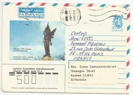 LITUANIE ENTIER DE KAUNASS POUR LA FRANCE 1991