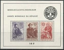 Belgie, OCB Blok 32 Jaar 1960, Vluchtelingen,  Postfris Zonder Scharnier (MNH**)  Cote 85,00 Euro à 18 %, Zie Scan - Blocs 1924-1960