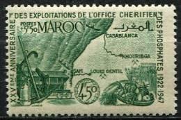 Maroc, N° 245** Y Et T - Morocco (1891-1956)