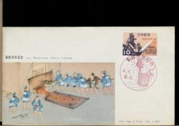 JAPAN - FDC - IRON MANUFACTORING INDUSTRY CENTENARY  -  FUSIONE  COLATA - Fabbriche E Imprese