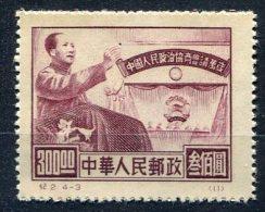Chine                            829  * - Unused Stamps