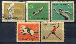 Chine                           Divers Entre Le 1253 Et Le 1268  Oblitérés - 1949 - ... République Populaire