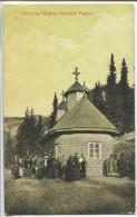 Sinaia - Sanctification Of Pestera Hermitage - Roumanie