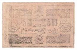 Russia // Khiva / Khorezm 500 Rubles In 1923 Watermark Big Stars - Russia