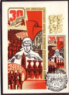 30th Anniversary Of Victory In WW2 Woman In Ammunition Factory On USSR 1975 Maximum Card Mi: 4349  #6614 - 1923-1991 URSS