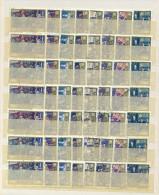 Album España 370 SERIES COMPLETAS (+1700 Sellos), De 1961 A 1976, 40 Hojas (solo 14 Scaneadas) - Timbres
