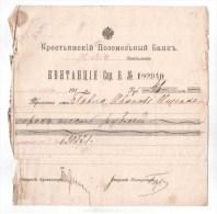 Ukraine // Kiev / Peasant Land Bank 1916 Rare Receipt - Ukraine