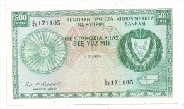 Cyprus 500 Mils 1/6/1979 Washed ? - Chypre