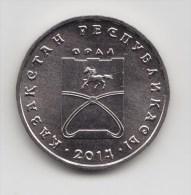 @Y@     Kazachstan  50 Tenge  2014  Unc  (2919) - Kazakhstan