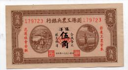 CHINE : Rare Billet Ancien. Liu Yang Gongnong Bank 5 Jiao (unc) - Chine