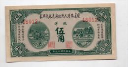 CHINE : Rare Billet Ancien. Linya Peoples Bank 5 Jiao 1930 (unc) - Chine