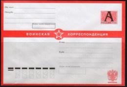 Russia 2006 RARE  Postal Stationery Cover Military Correspondence - 1992-.... Federazione