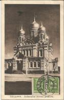 5pk682: TALLINN. Aleksander Nevski Peakirik + 2x N° 98 : TALLIN -5-IX.30 D EESTI > Anvers Belgique 1930 - Estonie