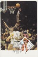 Carte  Maximum  1er  Jour   ESPAGNE   Championnat  Du  Monde  De  BASKET  BALL   1986 - Pallacanestro