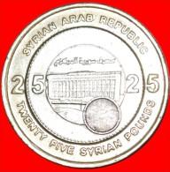 ★BI-METAL★ SYRIA ★25 LIRAS 1424-2003 BANK!!! LOW START★NO RESERVE! - Syrie
