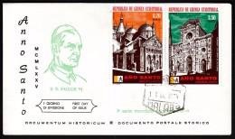 Equatorial Guinea Malabo 1974 / S.S. Paul VI / Christianity / Popes - Popes