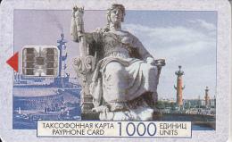 SAINT PETERSBURG - Rostal Columns, Tirage 4000, Exp.date 31/12/99, Used - Russia