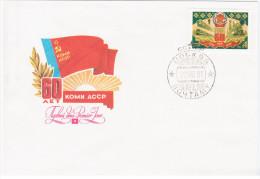 Russia USSR 1981 FDC 60th Anniversary Of Komi ASSR, Komi Republic - 1923-1991 USSR