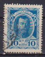 RUSSIA  1913 ANNIVERSARIO DEI ROMANOV YVERT. 81 USATO VF - 1857-1916 Imperio