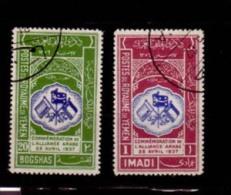 YEMEN 1939 ALLIANCE DES ETATS  YVERT N°22/23  OBLITERE - Yémen