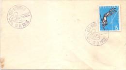 BEOGRAD SERBIA 1962   (F160130) - Jumping