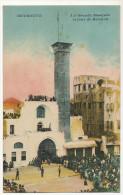 Beyrouth La Grande Mosqu�e le jour du Bairami