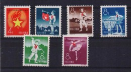 CHINA STAMPS  ANNIVERSARY OF PIONNIERS ORGANIZATION -1959-MNH - Nuovi